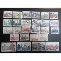 ЮАР 1982 стандарт, архитектура полная серия 26 марок