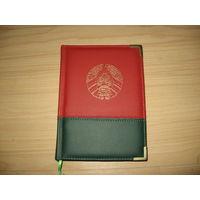 Правительственный ежедневник Беларусь, недатированный (кожа, герб, флаг, вощёная бумага) тираж 500 экз.