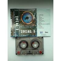 Аудиокассета Total