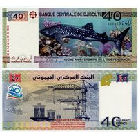 Джибути. 40 франков (образца 2017 года, UNC)