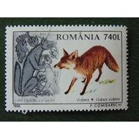 Румыния 1996г. Фауна.