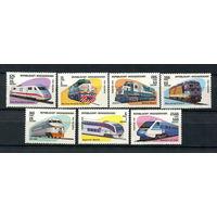 Мадагаскар (Малагаси) - 1993 - Локомотивы - [Mi. 1562-1568] - полная серия - 7 марок. MNH.