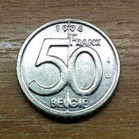 Бельгия 50 франков 1994 (Belgiё)