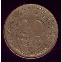 20 сантимов 1976 год Франция