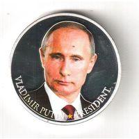 Россия.Владимир Путин. Президент.Памятная монета.