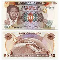 Уганда. 50 шиллингов (образца 1985 года, P20, UNC)