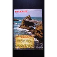 Почтовая карточка. (BIARRITZ 3 ).  распродажа