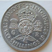 17. Британия 2 шиллинга 1942 год, серебро*
