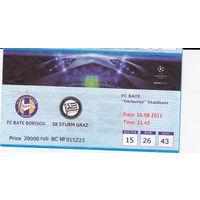 Билет БАТЭ Борисов - Штурм Грац Австрия. Лига Чемпионов, квалификация 16.08.2011