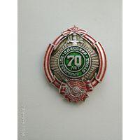 Одесский пограничный отряд-70 лет.
