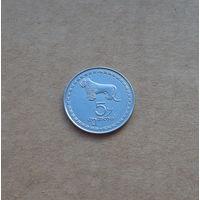 Грузия, 5 тетри 1993 г., медно-никель