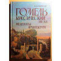 Ищу книги, список ОБНОВЛЕН!!! ПОЧТИ 130 КНИГ (смотрите список внутри), не дороже 5 рублей за книгу, желательно оптом