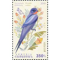 Европа. Птицы Армения 2019 год серия из 1 марки