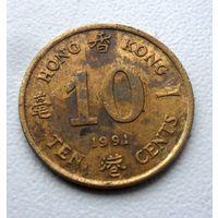 10 центов Гонконг 1991 год  - из коллекции