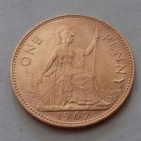 """1 пенни, Великобритания 1967 г., лучше т.н. """"блеск"""""""