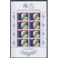 [808] Лихтенштейн 1983. Папа Ян Павел II. МАЛЫЙ ЛИСТ.(*)