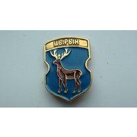"""Значок герб """"Цирин"""" на белорусском языке!"""