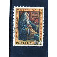 Португалия. Ми-1178. 200 лет университетской реформе Marquis de Pombal (1699-1782).1972.