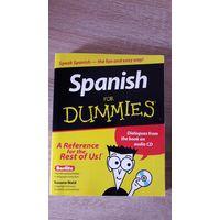 Spanish for dummies (на английском для изучения испанского языка)