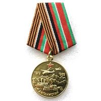 30 лет вывода советских войск из Афганистана