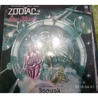 Зодиак Zodiac - Disco Alliance