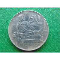 Латвия 50 сантимов 1922 год.