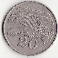 20 центов 1980 год