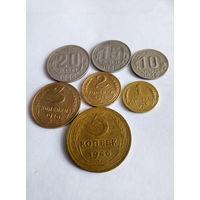 1,2,3,5,10,15,20 копеек 1946г. Не с рубля.