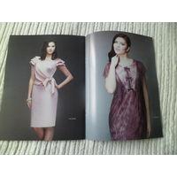 Каталог Le Rina Fashion Studio Lady 2012 год (модели вечерних платьев для полных)