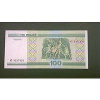100 рублей ( выпуск 2000 ), серия вЭ UNC.