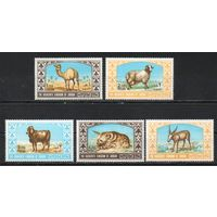 Животные Иордания 1967 год 5 марок