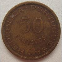 Мозамбик 50 сентаво 1973 г. (gl)