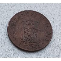 Голландская Ост-Индия 1 цент, 1920  7-3-27