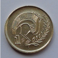 Кипр 1 цент. 1994
