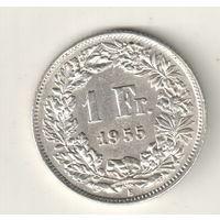 Швейцария 1 франк 1955