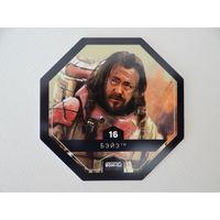 Жетон карточка Звездные войны 16 Бэйз (2)