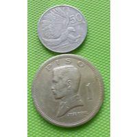 Филиппины 50 сентаво, 1 песо писо 1972, набор из 2 монет (большие)