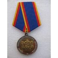 Медаль. За отличие в охране общественного порядка. Долг, честь, мужество, доблесть.
