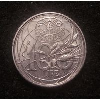 Италия, 100 лир 1995, ФАО/FAO