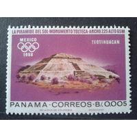 Панама 1968 Олимпиада в Мехико, пирамида