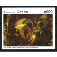 1992 Гана. Испанская живопись