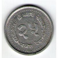 Непал 25 пайса 1992(2049)года.