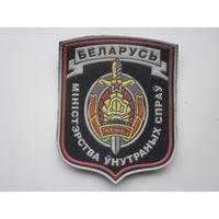 ШЕВРОН МУС-БЕЛАРУСЬ.