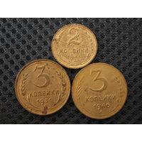 2 коп. 1946 3 коп. 1931 и 1946 одним лотом