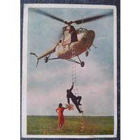 Тюккель В. Вертолет. 1955 г. Чистая.