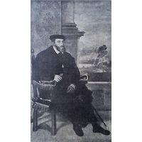 Император Карлъ V. ГРАВЮРА .   28х18.5см.