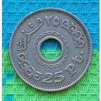 Египет 25 пиастр. Подписывайтесь! Много новых лотов в продаже!!!