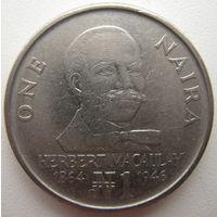 Нигерия 1 найра 1991 г.