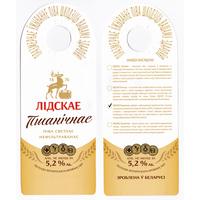 Галстук для ПЭТ-бутылок Лидское-Пшеничное