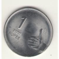 1 рупия 2008 г. МД: Нойда.